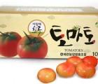 [금남오이꽃동산정보화마을] [금남오이꽃동산마을] 벌꿀 토마토 10kg