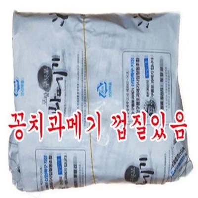 [호미곶등대수산] 비린맛없는 구룡포 꽁치과메기 반손질(껍질있음) 1두름 20마리 40쪽
