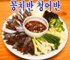 꽁치과메기 2인용.청어과메기 2인용.합4인용 야채세트. 쌈배추.미역.다시마.김.쪽파.마늘.초고추장 포함