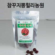 [꾸지뽕힐리농원] 무농약꾸지뽕 건조열매 250g