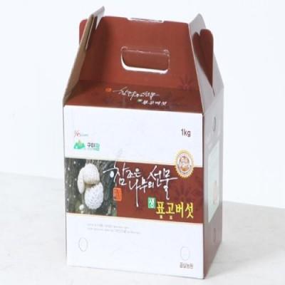 곰실농원유기농 생표고버섯 1kg