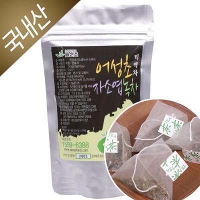 [농업회사법인(주)들산초] 어성초자소엽녹차 티백차