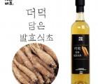 [농업회사법인(주)들산초] 자연비초/더덕 담은 발효식초/더덕식초