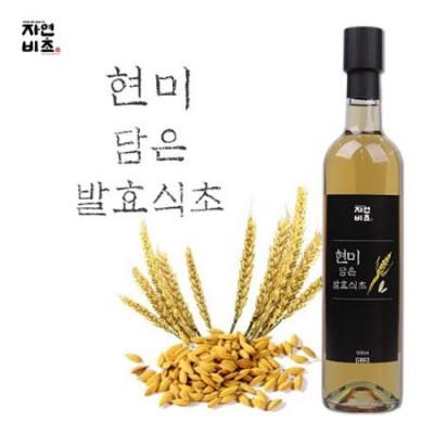 [농업회사법인(주)들산초] 자연비초/현미 담은 발효식초/현미식초(유기현미사용)