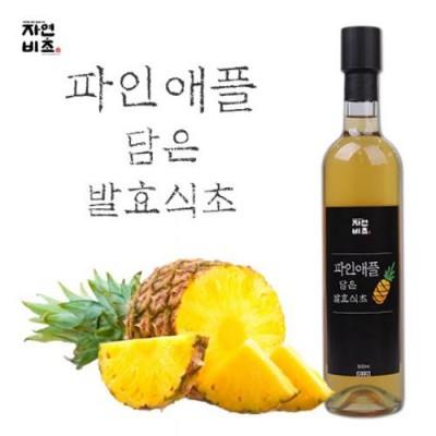 [농업회사법인(주)들산초] 자연비초/파인애플 담은 발효식초/파인애플식초