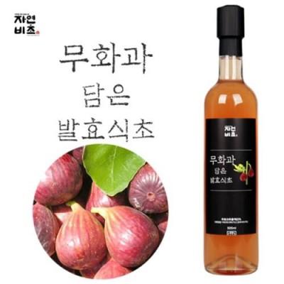 [농업회사법인(주)들산초] 자연비초/무화과 담은 발효식초/무화과식초
