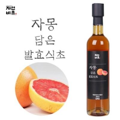[농업회사법인(주)들산초] 자연비초/자몽 담은 발효식초/자몽식초