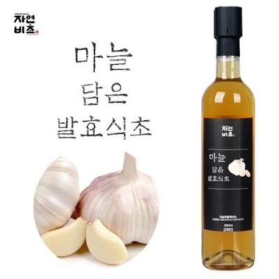 [농업회사법인(주)들산초] 자연비초/마늘 담은 발효식초/마늘식초