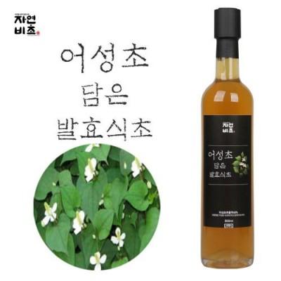[농업회사법인(주)들산초] 어성초 담은 발효식초 500ml 무설탕 전통발효