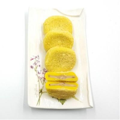 [대가야]맛시루 호박두텁떡 60g x 12개