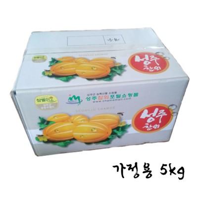 [농부의미소] 성주참외 상품 5kg