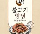 [(주)토리식품] 토리 불고기양념