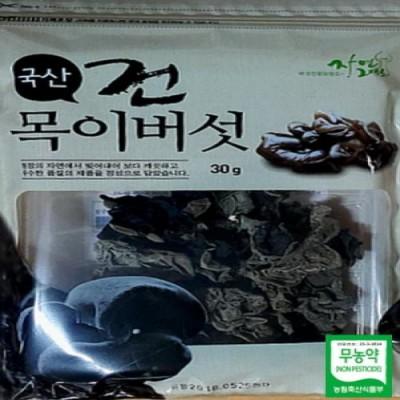 [드림]건목이 버섯(30g) 무농약