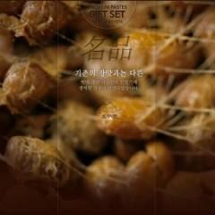 [생비원] 생청국장 패트 1kg