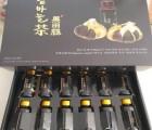 밭마늘 茶   흑전산