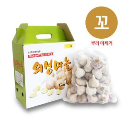 [송이네농장] 의성 토종 마늘 (꼬맹이) 3kg 2cm미만 저장용 통마늘 생마늘 김장마늘 의성마늘
