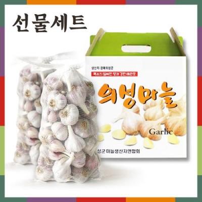 [송이네농장] 2019 토종 의성마늘 2kg 선물세트