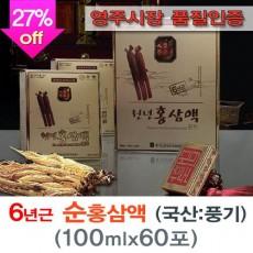 [풍기인삼영농조합법인]6년근천년홍삼액골드 100mlx60포 순홍삼액100%