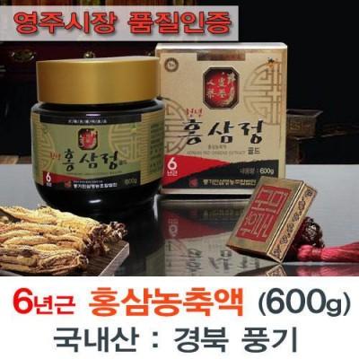 천년홍삼정골드(600g)