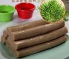 [삼성현협동조합] 현미가래떡1kg(소원떡)
