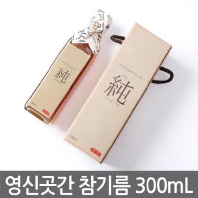 [영신곳간] 해밀 純 참기름 300ml