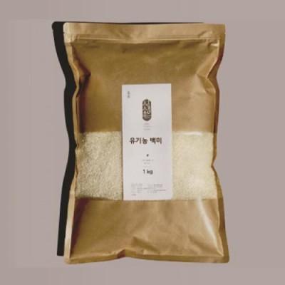 [상생촌] 유기농백미1kg [2019년 햅쌀]