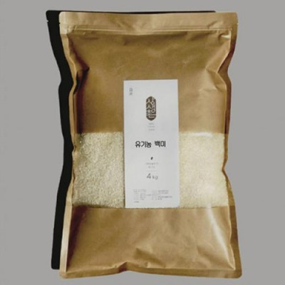 [상생촌] 유기농백미4kg [2019년햅쌀]