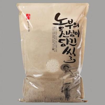 [상생촌] 유기농백미10kg [2019년햅쌀]