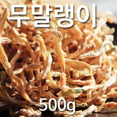 [농부야] 2016 무말랭이 500g