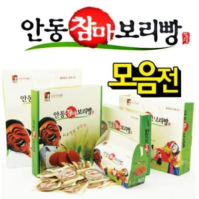 [안동고을탁촌장영농조합법인] 안동참마보리빵 모음전