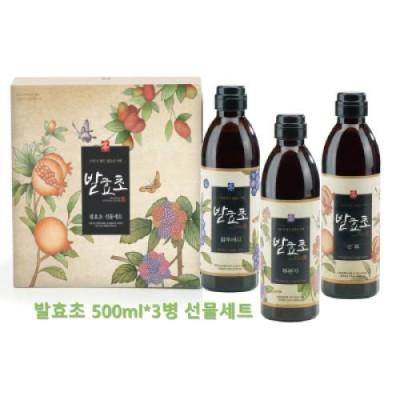 [발효촌] 발효초 선물세트(석류,복분자,블루베리) 500ml 3ea