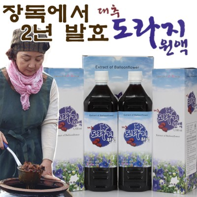 [유경식품] 대추도라지원액 1100ml x 2 세트