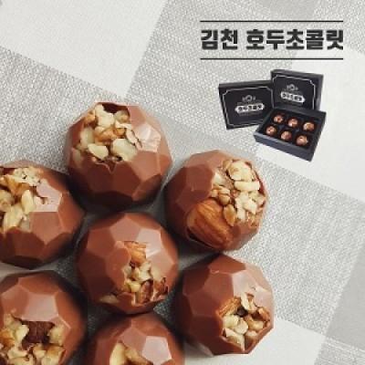 [김천황악산호두영농조합] 김천황악산 특산물 호두초콜릿