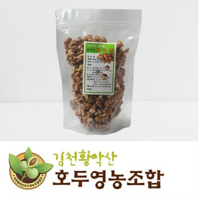 [김천황악산호두영농조합] 살호두(깐호두) 250g