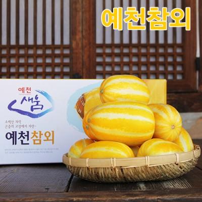 예천참외 몬나니/가정용/산지직송[10kg,24~40개,크기 섞어서]