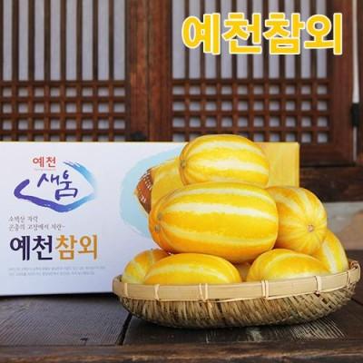 예천참외 몬나니/가정용/산지직송[5kg, 12~20개,크기 섞어서]